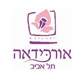 אורכידאה תל אביב